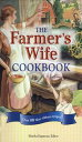 The Farmer's Wife CookbookOver 400 Blue-Ribbon recipes!【電子書籍】[ Martha Engstrom ]
