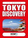 TOKYO DISCOVERYGuida Turisticaб┌┼┼╗╥╜ё└╥б█[ Francesca Panciroli ]