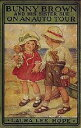 Bunny Brown and His Sister Sue at Aunt Lu's City Home【電子書籍】[ Hope ]