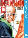 ワンパンマン 16【電子書籍】[ ONE ]...