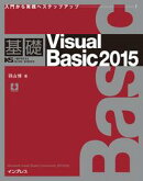 ����Viaual Basic 2015