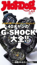 Hot-Dog PRESS no��84 40���䥸��G-SHOCK����!!