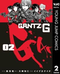 GANTZ:G2