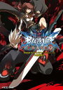 BLAZBLUE─ブレイブルー─フェイズ0【電子書籍】[ 森利道(アークシステムワークス),駒尾 真子,加藤 勇樹 ]