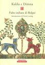 Kalila e DimnaFiabe indiane di Bibpai【電子書籍】[ Ramsay Wood ]