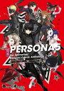 PERSONA5 the Animation 電撃コミックアンソロジー【電子書籍】 アトラス