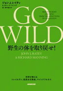 GO WILD �������Τ����᤻�����ʳؤ�������ȥ쥤������ú�岽ʪ�����ޥ���ɥե�ͥ�