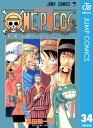ONE PIECE モノクロ版 34【電子書籍】 尾田栄一郎
