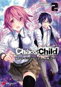 CHAOS CHILD 2【電子書籍】 MAGES./Chiyo st inc