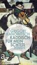 Kaddisch f?r mein SchtetlRoman【電子書籍】[ Grigori Kanowitsch ]