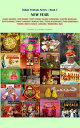 New Year: Ugadi/ Navreh/ Gudi Padwa/ Cheti Chand/ Sajibu Cheiraoba/ Chaitra Shukladi/ Puththaandu/ Vishu/ Bsaisakhi/ Rongali Bihu/ Pohela Boishakh/ Pana Sankranti/ Thapna/ Bestu Varas/ Losoong/ Namsoong/ Bizu【電子書籍】[ Lalitha Chittoor ]