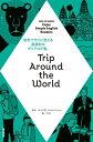NHK Enjoy Simple English Readers Trip Around the World【電子書籍】