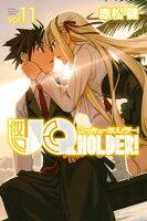 UQHOLDER!11巻