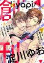 kyapi! vol.1【電子書籍】[ 花音編集部 ]