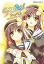SHUFFLE!ーDAYS IN THE BLOOMー(6)【電子書籍】[ 日下 皓 ]