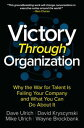Victory Through Organization: Why the War for Talent is Failing Your Company and What You Can Do about It【電子書籍】 Dave Ulrich