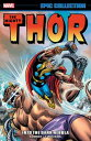 Thor Epic CollectionInto The Dark Nebula