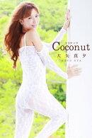 ����ͼ-Coconut-