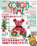 COTTON TIME 2016ǯ 11���