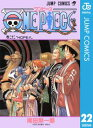 ONE PIECE モノクロ版 22【電子書籍】 尾田栄一郎