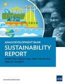 Asian Development Bank Sustainability Report 2015