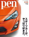 Pen 2012ǯ��8/15��