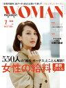 PRESIDENT WOMAN(プレジデントウーマン) 2016年 7月号[雑誌]【電子書籍】[ PRESIDENT WOMAN編集部 ]