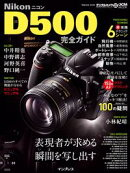 �˥��� D500����������