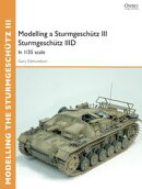 Modelling a Sturmgesch���tz III Sturmgesch���tz IIID