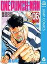 ワンパンマン 6【電子書籍】[ ONE ]...