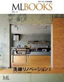 ML BOOKS����� �����Υ١������2 ��ե��������Υ١������μ���10