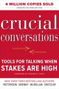 Crucial Conversations Tools for Talking When Stakes Are High, Second Edition【電子書籍】[ Kerry Patterson ]