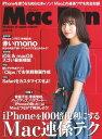 Mac Fan 2017年6月号【電子書籍】