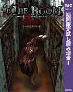 in THE ROOM【期間限定試し読み増量】