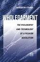 WholegarmentThe philosophy and technology of a fashion revolution【電子書籍】 Masahiro Shima