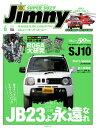 JIMNY SUPER SUZY No.106【電子書籍】[ スーパースージー編集部 ]