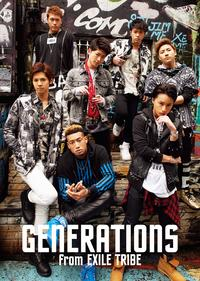 『GENERATIONS from EXILE TRIBE』