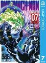 ワンパンマン 7【電子書籍】[ ONE ]...
