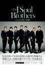 三代目 J Soul Brothers from EXILE TRIBE【電子書籍】 三代目 J Soul Brothers