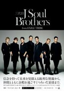 ������ J Soul Brothers from EXILE TRIBE