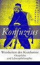 Weisheiten des Konfuzius: Gespr?che und Lebensphilosophie - Vollst?ndige deutsche Ausgabe【電子書籍】[ Konfuzius ]