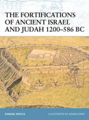 The Fortifications of Ancient Israel and Judah 1200?586 BC
