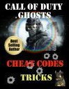 Call of Duty Ghosts Cheat Code...