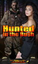 """Hunted In The Bush (Book 9 of """"Casual [sex] Gamer"""")【電子書籍】[ Randi Holiday ]"""