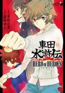 ���Ŀ�������HERO OF HEROES������