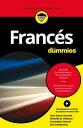 Franc s para Dummies【電子書籍】 Dominique Wenzel