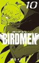 BIRDMEN(10)【電...