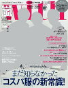 with2017年 2月号【電子書籍】[ with編集部 ]