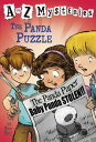 A to Z Mysteries: The Panda Puzzle【電子書籍】 Ron Roy