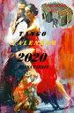 Tango Calendar 2020【電子書籍】[ Elena Pankey ]